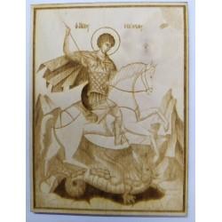 Άγιος Γεώργιος Ξύλινη...