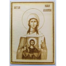 Αγία Καλλίοπη ανάγλυφη εικόνα