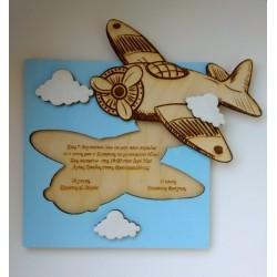 Προσκλητήριο Puzzle Αεροπλάνο