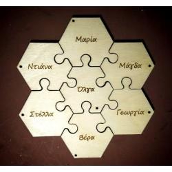 Μπρελόκ puzzle 7 κομμάτια