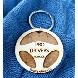 Μπρελόκ σχολή οδηγών